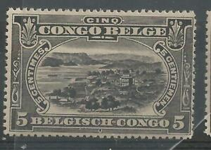 BELGIAN CONGO 1889 ISSUE COB 64  MH *  BLACK  SCARCE