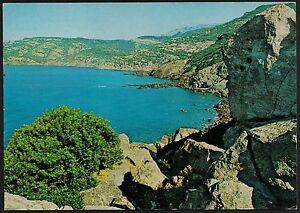 AA2479 Nuoro - Provinz - Bosu - Klippen Von Capu Marangiu
