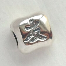 AUTHENTIC GENUINE Retired & Rare Chinese Harmony Symbol Charm 790192