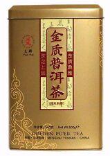 1 Tin of Yao Yunnan Golden Pu Erh Puer Pu'er Pu Er Premium Loose Leaf Tea 500g