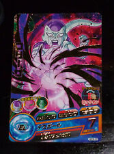 DRAGON BALL Z GT DBZ HEROES CARD PRISM CARTE HGD5-22 RARE GDM BANDAI JAPAN NM