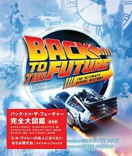 Back To The Future Full Encyclopedia Perfect Book