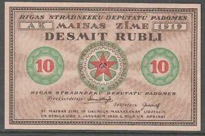 Latvia 1919 10 Rubli, XF