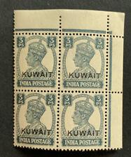 E7/3 KUWAIT 1945 KGVI 3p Ovpt on INDIA stamp SG 52 Corner Block 4 MNHOG Great