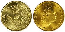 200 LIRE 1994 CARABINIERI REPUBBLICA ITALIANA ITALY Fdc Unc (da rotolino) £35
