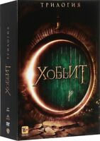 *NEW* The Hobbit: The Motion Picture Trilogy (DVD, 3-Disc Set) English, Russian