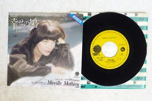 MIREILLE MATHIEU MILLE COLOMBES OVERSEAS MA 106 V Japan PROMO VINYL 7