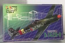Aoshima 1/72 C.G. Squadron - Focke-Wolf (wulf) Ta152H-0 - Model Aircraft