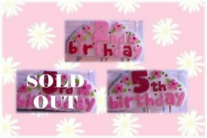 Birthday Cake Party Supplies Candles 2nd & 5th Hand Painted Flowers Limited Age
