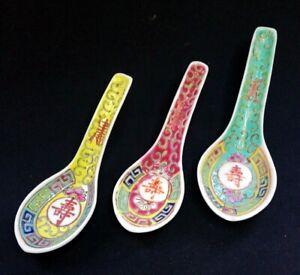 3 x Vintage Jingdezhen Porcelain Spoons | FREE Delivery UK*