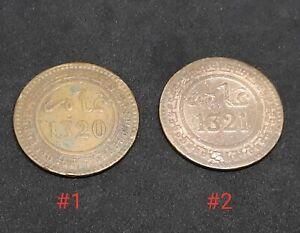 Morocco Maroc Set Of 2 Coins 10 Mazunas Abdul Aziz Mint Berlin Alawite Dynasty