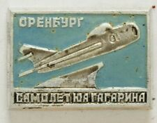 Yuri Gagarin's Training Airplane on Monument_Space Exploration Program_Pin Badge