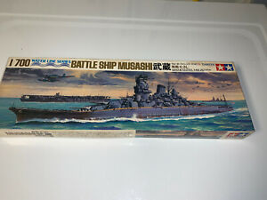 Vintage Tamiya Water Line Series BATTLESHIP - MUSASHI. Made In Japan. Kit WLB013