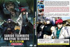 ANIME DVD~ENGLISH DUB~Saredo Tsumibito Wa Ryuu To Odoru(1-12End)FREE SHIP+GIFT