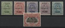 Germany 1920 Occupation of Eupen & Malmedy Michel 1-6 MNH High CV!