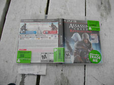 Assassin's Creed: Revelations -- Signature Edition GameStop Exclusive (Sony...