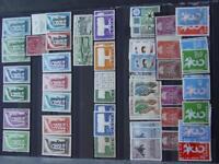 Sammlung CEPT 1956-1995 postfrisch (anfangs tw. gestempelt) aus Abo (ws158)