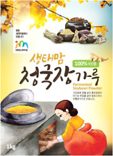 Korean Fermented Soy Bean Powder, 생태맘 청국장가루 (1kg) By St Phillip's Eco Village