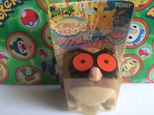 Pokemon Plush HootHoot Reversible Zipper Pack Tomy Pokeball doll figure Stuffed