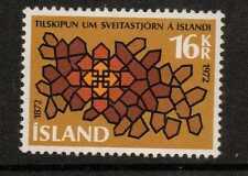 ICELAND SG494 1972 MUNICPAL LAWS MNH