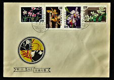 CHINA ROC. STAMP COVER FDC. 1958. SC#1189-1192. ORCHIDS FLOWERS