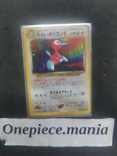 Dark Porygon 2 No. 233 - Holo Rare - Japanese Neo Destiny Pokemon Card