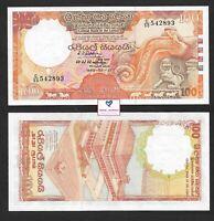 Sri Lanka Banknote 100 Rupees 1989, UNC P99c Ceylon   1989-02-21