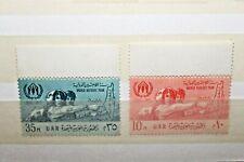"Stamps Egypt U.A.R. 1960 ""World Refuge Year"" NEW MNH ** set (cat.1)"