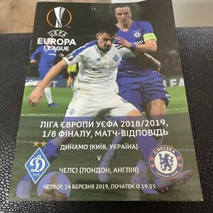 Dynamo Kiev V Chelsea 14th March 2019 Europa League