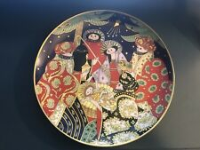 """The Nativity 96 House Of Faberge Plate 8"""" Fine Porcelain Franklin Mint 1991 Gold"""