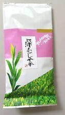 YANOEN Kyoto Uji Green Tea Deep Steamed Tea 100g   MADE IN JAPAN Free Shipping