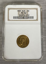 1902 Russia 5 Roubles Gold Coin MS66 NGC Certified