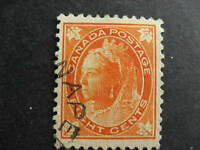 Canada QV 8c Sc 72 VF centred but has a bent perf, please see pictures