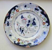 Antique BRITISH ROYAL ARMS Ironstone Plate Bird & Flowers