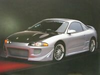 Mitsubishi Eclipse Custom Street Racer Sports Car Wall Decor Art Print (16x20)