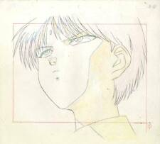 Anime Genga not Cel Yu Yu Hakusho #52
