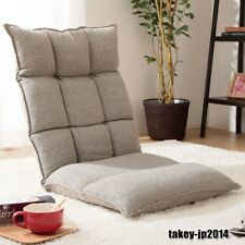 EMS Shipping  Legless chair L shape sofa  Japanese Reclining Holding chair Gray