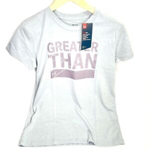 "NWT Under Armour Women's ""GREATER THAN"" Tee Shirt (Gray/Grey) - Size Small"