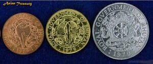 BHUTAN 1979 SET OF 3 COIN 1 NGULTRUM, 10, 25 CHERTUM UNCIRCULATE UNC SCARCE