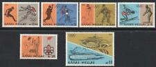 GREECE MNH 1976 SG1342-47 Olympic Games