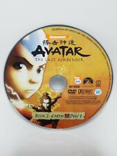Avatar the Last Airbender Complete Book 2 Collection Replacement EARTH DISC 1
