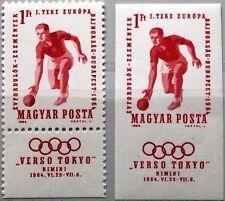 HUNGARY UNGARN 1964 2041 A-B ZF 1585 1st European Bowling CS EM Kegeln Olympics