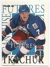 94/95 FLEER FRANCHISE FUTURES Hockey (#1-10) U-Pick From List