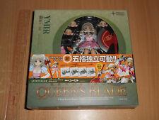 ** Kaiyodo Revoltech Queen's(Queens) Blade 012 Ymir Figure 1P Color(JP)