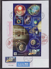 Japan 2020 FDC - Astronomical World -  used FDC with m/sheet handstamped