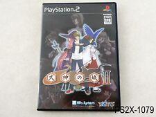 Shikigami no Shiro 2 II Playstation 2 Japanese Import Japan JP PS2 US Seller B