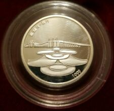Portugal Macau Silver Proof Coin, Portugal returned Macau to China in Wooden Box