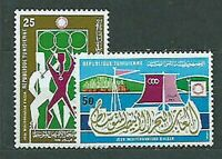 Tunisian - Mail Yvert 812/3 MNH Sports