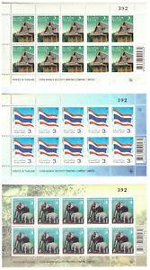Thailand 3 Kleinbögen  postfrisch
