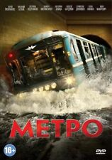 Metro/Метро (DVD, 2013) NEW & SEALED!!!